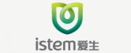 深圳爱生再生医学科技有限公司